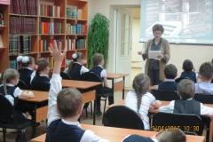 читаем сказки Пушкина