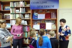 День детского чтения