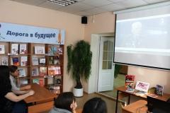 Презентация книги «Новосибирцы в битве за Ленинград»