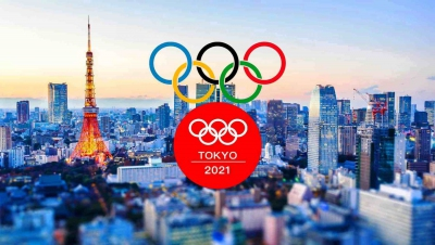 Tokyo-Summer-Games-2021-Schedile-and-Tickets