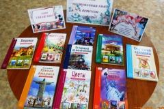 Новое поступление книг в детский сектор