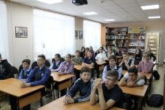 о Новосибирске