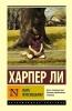 61767650_ubit-peresmeshnika-ast